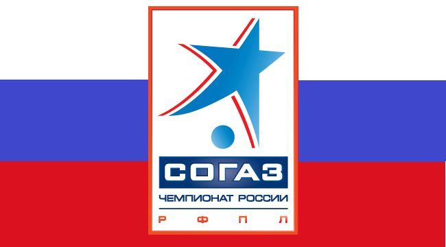 ¿Cuál de estos equipos no juega en la máxima división del fútbol ruso (Premier League Rusa)?