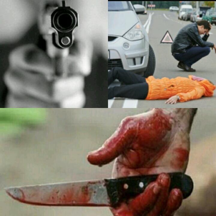 Morir atropellado, apuñalado o por un disparo