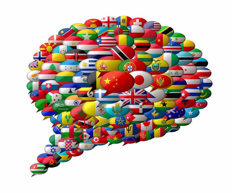 ¿Qué idioma no existe de verdad?