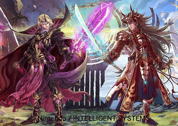 Xander VS Ryoma