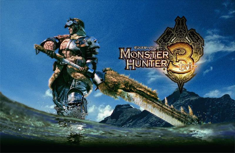 30232 - ¿Cuánto sabes del Monster Hunter Tri? (Versión de wii)