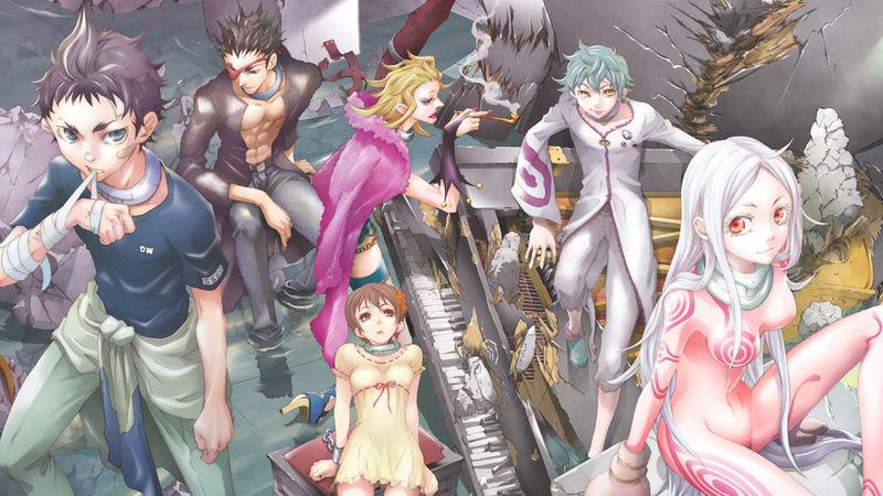 30431 - ¿Cuánto sabes de Deadman Wonderland (Manga y anime)?