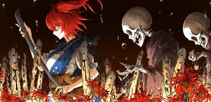 Si por alguna razón mueres, ahí no acabarán las dificultades. Qué hay tras la muerte en Gensokyo?