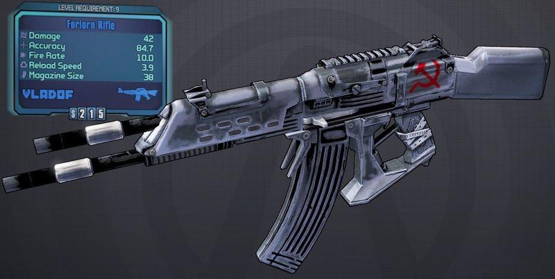 ¿Cuál es el peor rifle de asalto legendario?