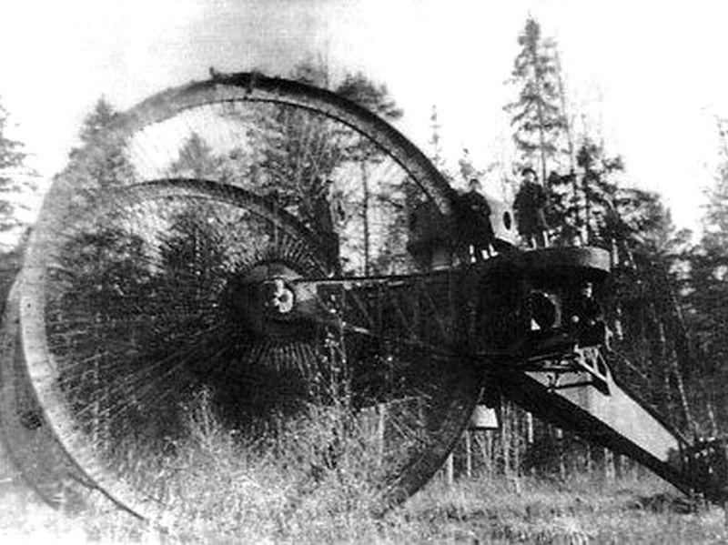 Vamos al pasado... ¿Nombre de este tanque?