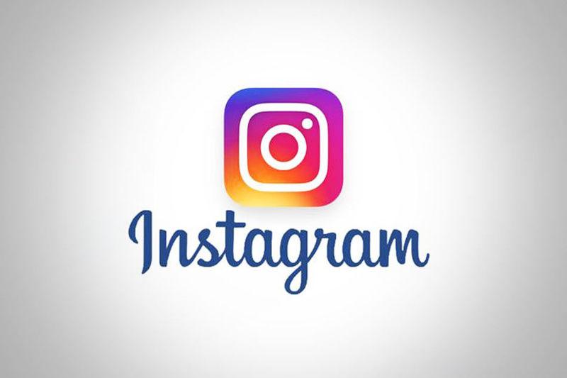 31971 - ¡Adivina! ¿Quién tiene más seguidores en Instagram? (año 2018)