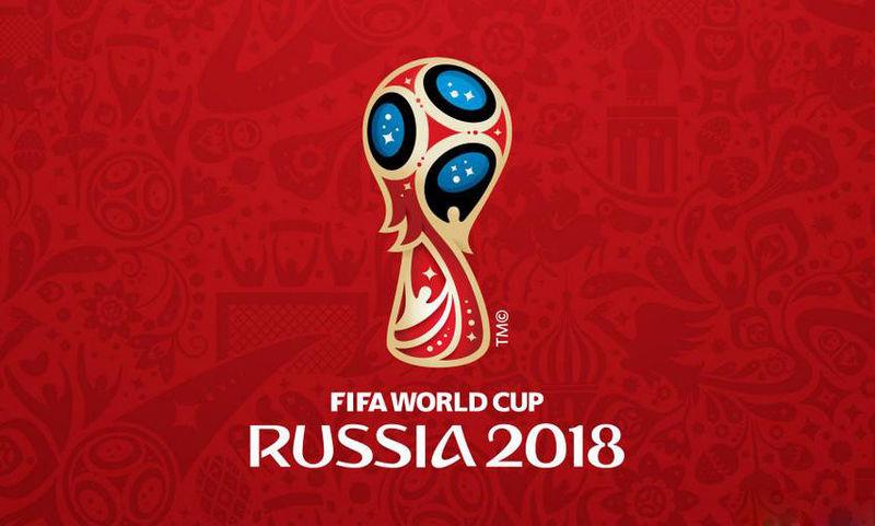 31999 - ¿Cuánto sabes de la Copa del Mundo Rusia 2018?