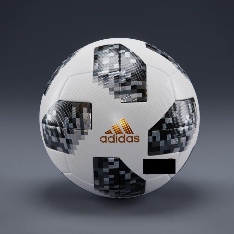¿Cuál es el nombre del balón del torneo?