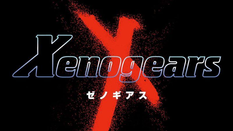 32267 - ¿Cuánto sabes de Xenogears?