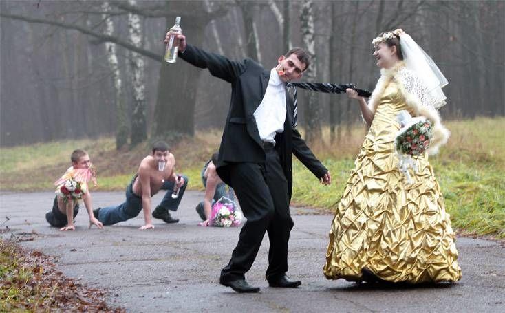 La fiesta está llegando a su fin, parece ser que Filomeno quiere irse de juerga con sus amigos rusos. ¿Te apuntas?