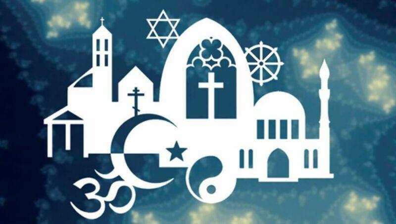 ¿Qué postura tomarías en cuanto a las religiones?