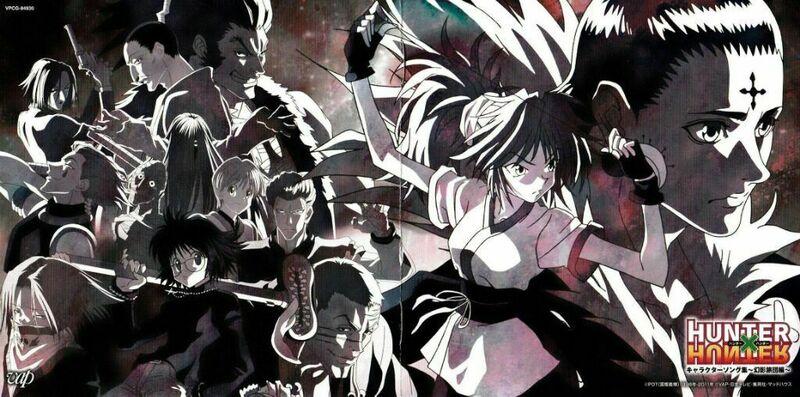 En el Genei Ryodan ¿Cómo se resuelven las cosas cuando se está en una disputa?
