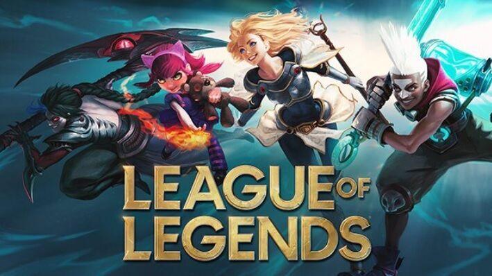 34448 - ¿Eres bueno jugando a League of Legends?